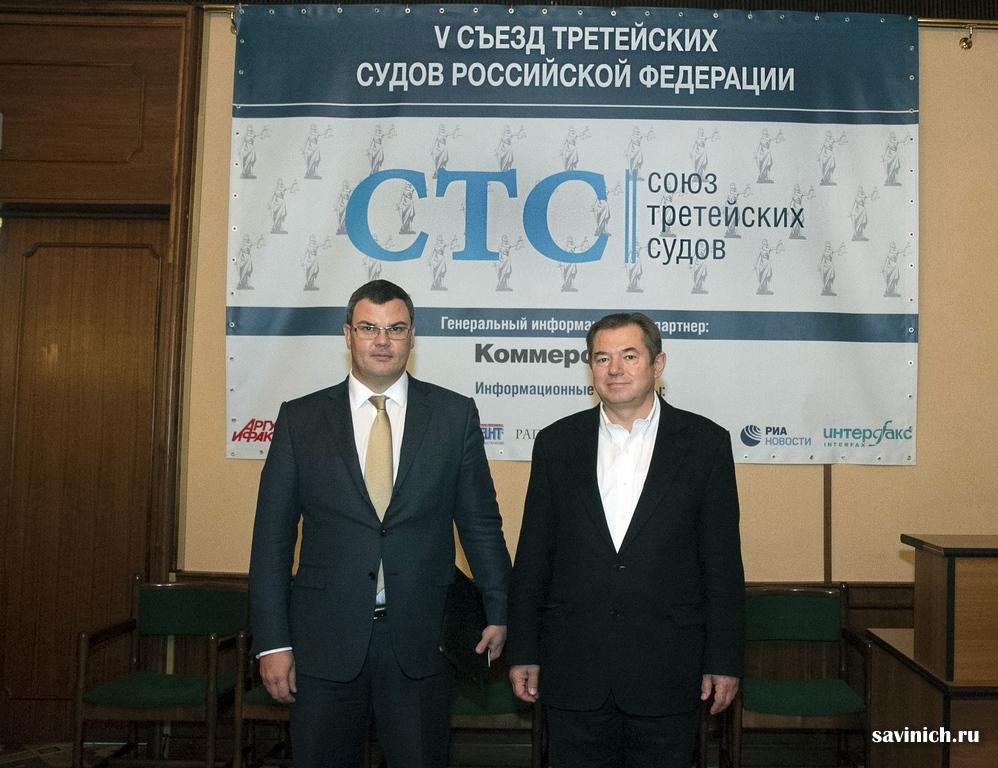 7 октября 2016 г. в Москве открылся V Съезд третейских судов РФ
