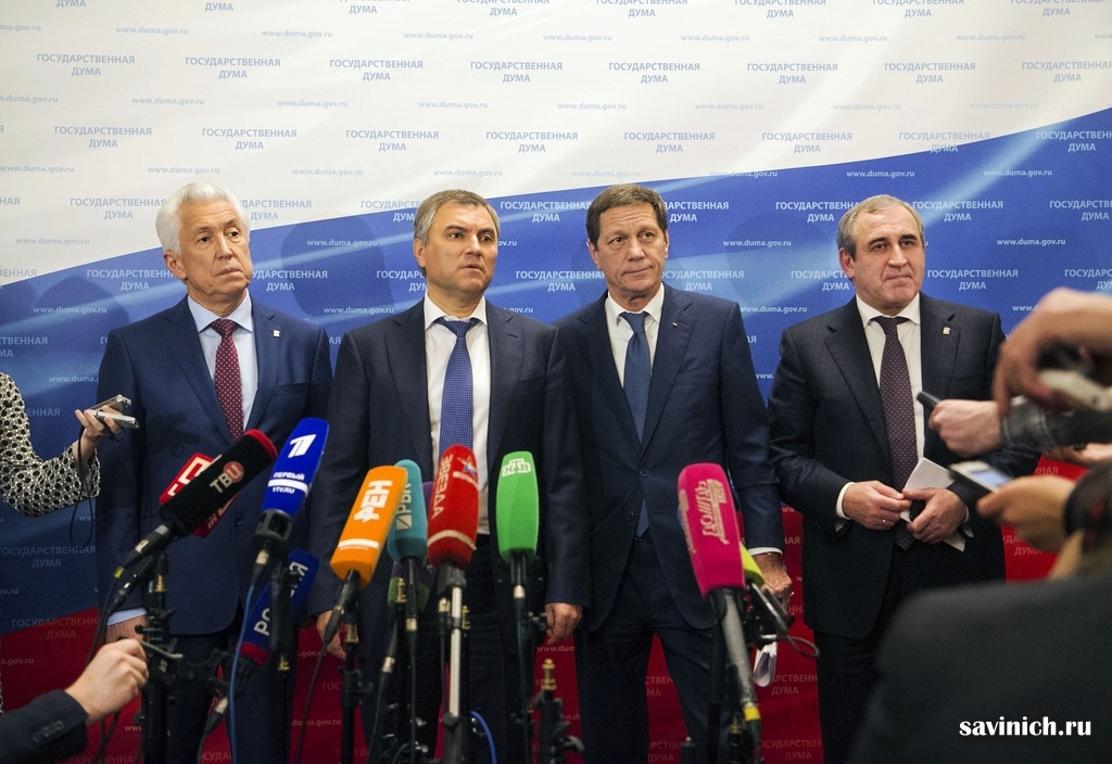 Первое заседание Госдумы ФС РФ, VII созыва: кулуары