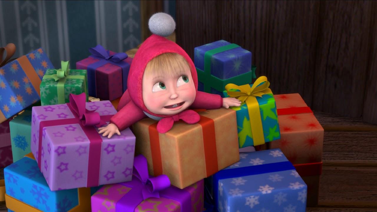 Маша и Медведь – С новым годом! Поздравление от Маши, песенка и новогодний сборник