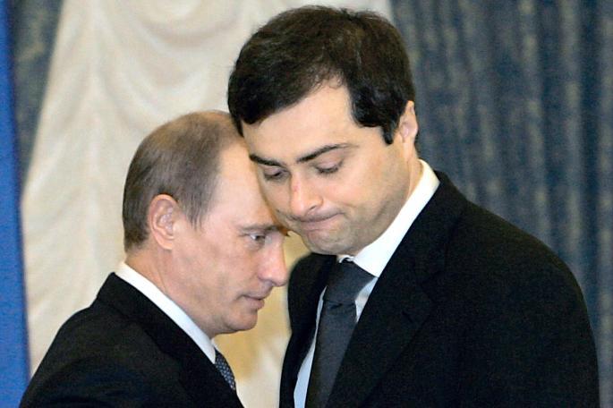Владислав Сурков: Долгое государство Путина( 4-ая часть)