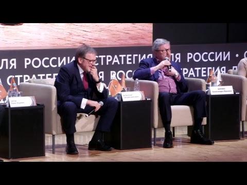 «Стратегия для России, пора предпринимать!» Пленарная сессия Столыпинского форума в МГИМО, 29.03