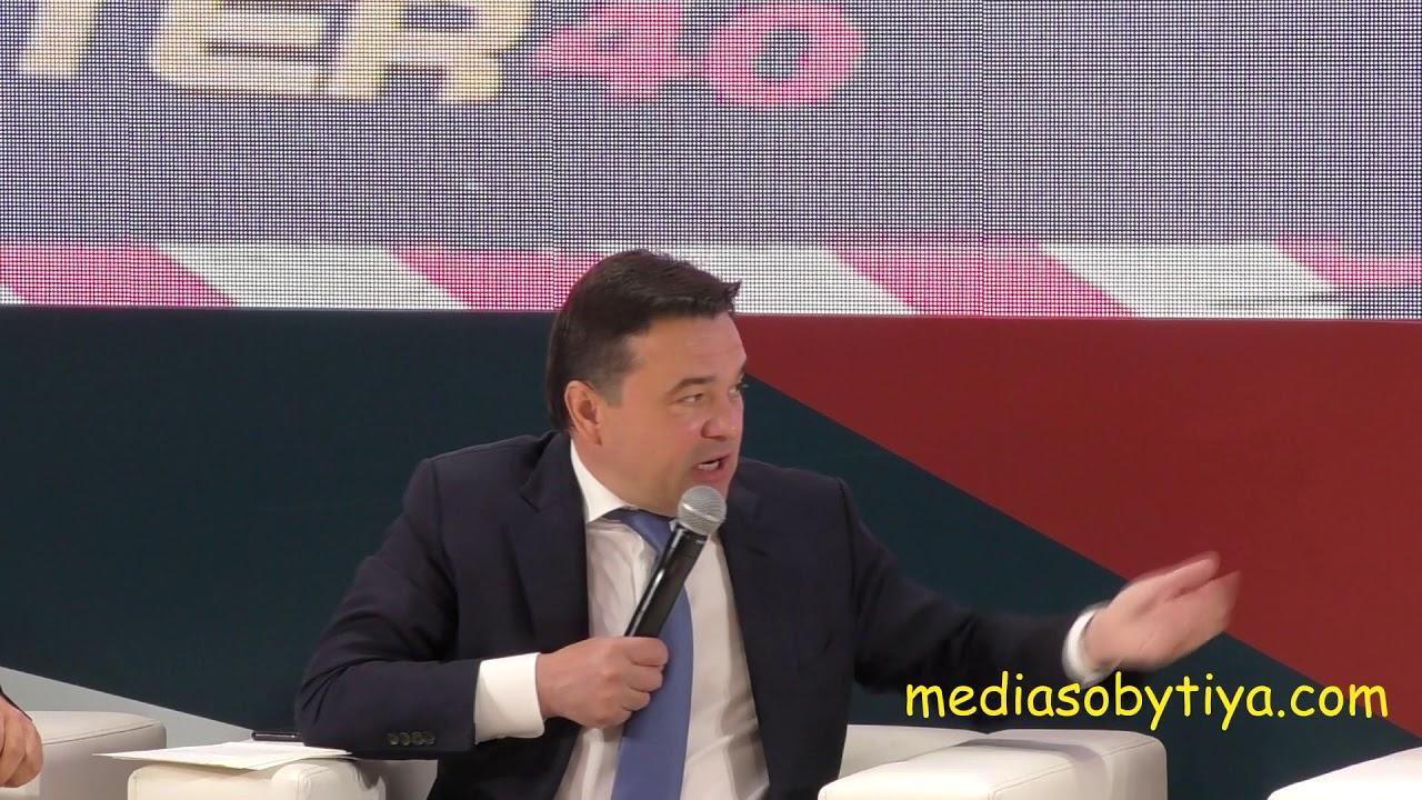 Воробьев Андрей Столыпинский форум 23 мая 2019