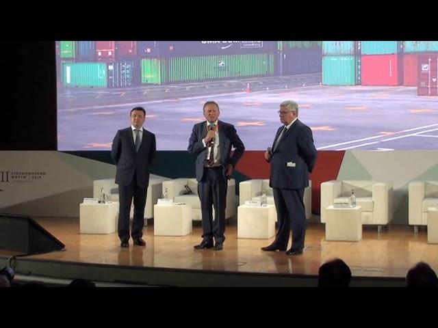 2-ой Столыпинский форум.Открытие. 23 мая 2019