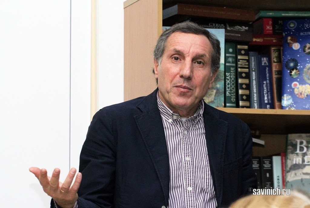 Вечер памяти педагога-новатора Михаила Щетинина