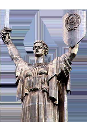 Города-герои.Киев