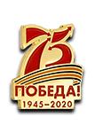 75-ЛЕТИЕ ПОБЕДЫ. ПРЯМАЯ ТРАНСЛЯЦИЯ