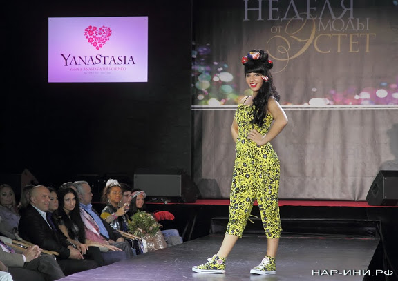 YanaStasia(третья часть)