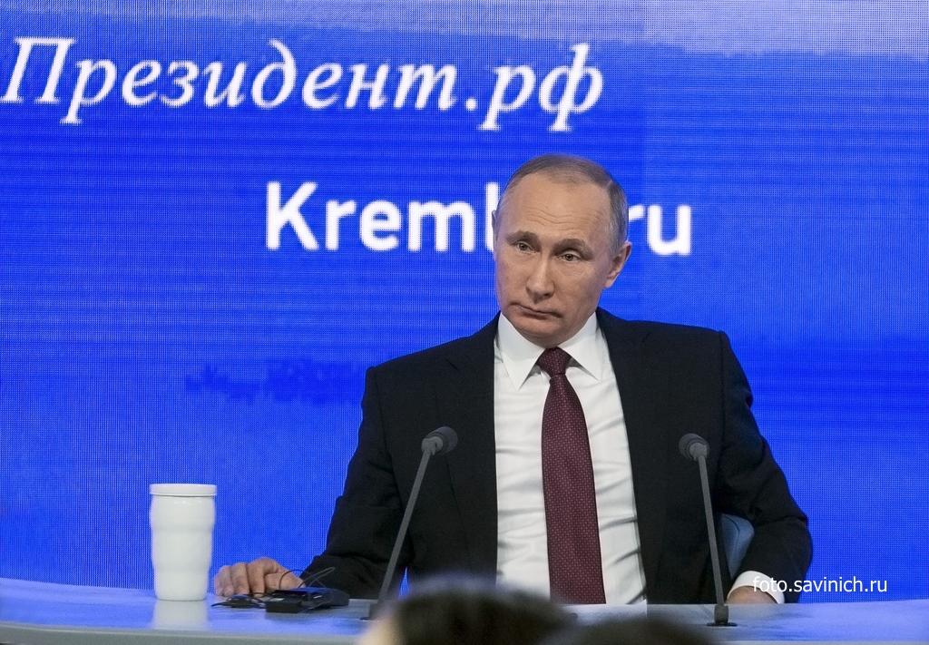 Ежегодная пресс-конференция В.Путина 23.12.2016