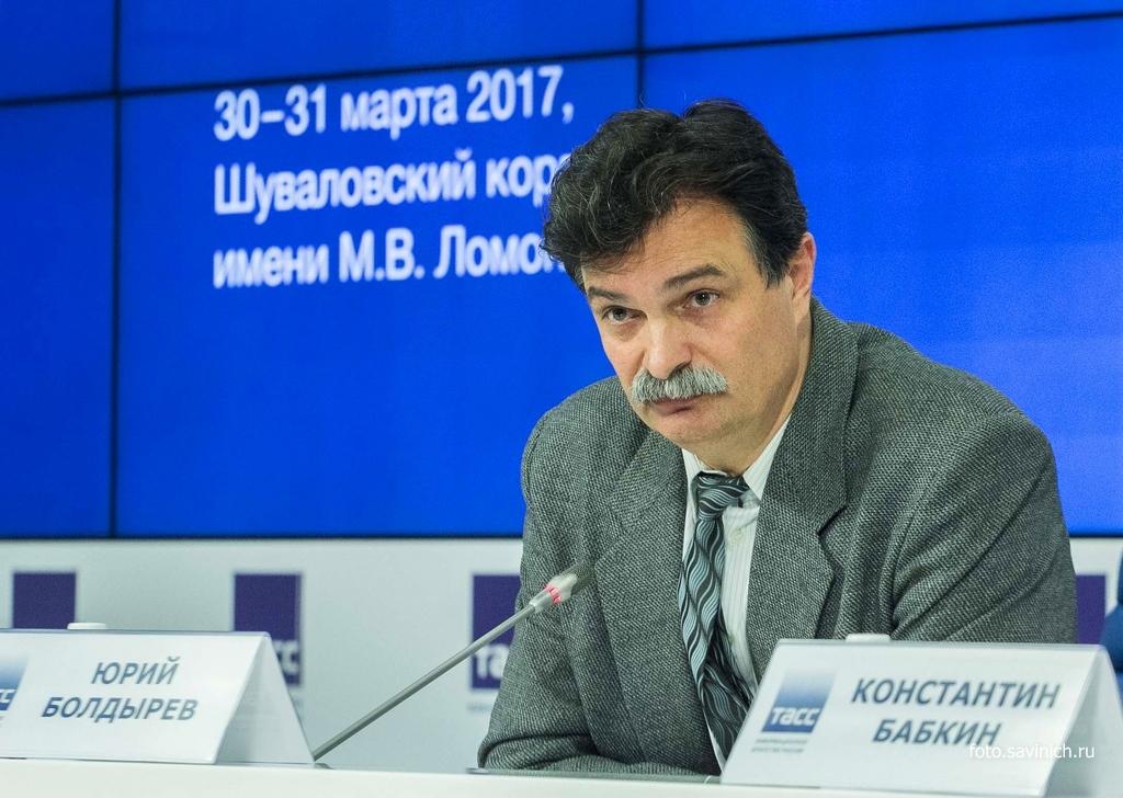 #Московский экономический форум (#МЭФ-2017)    30 марта 2017 г.