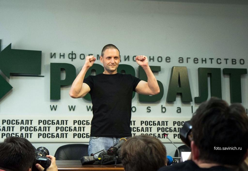 Сергей_Удальцов. Пресс-конференция в РОСБАЛТЕ