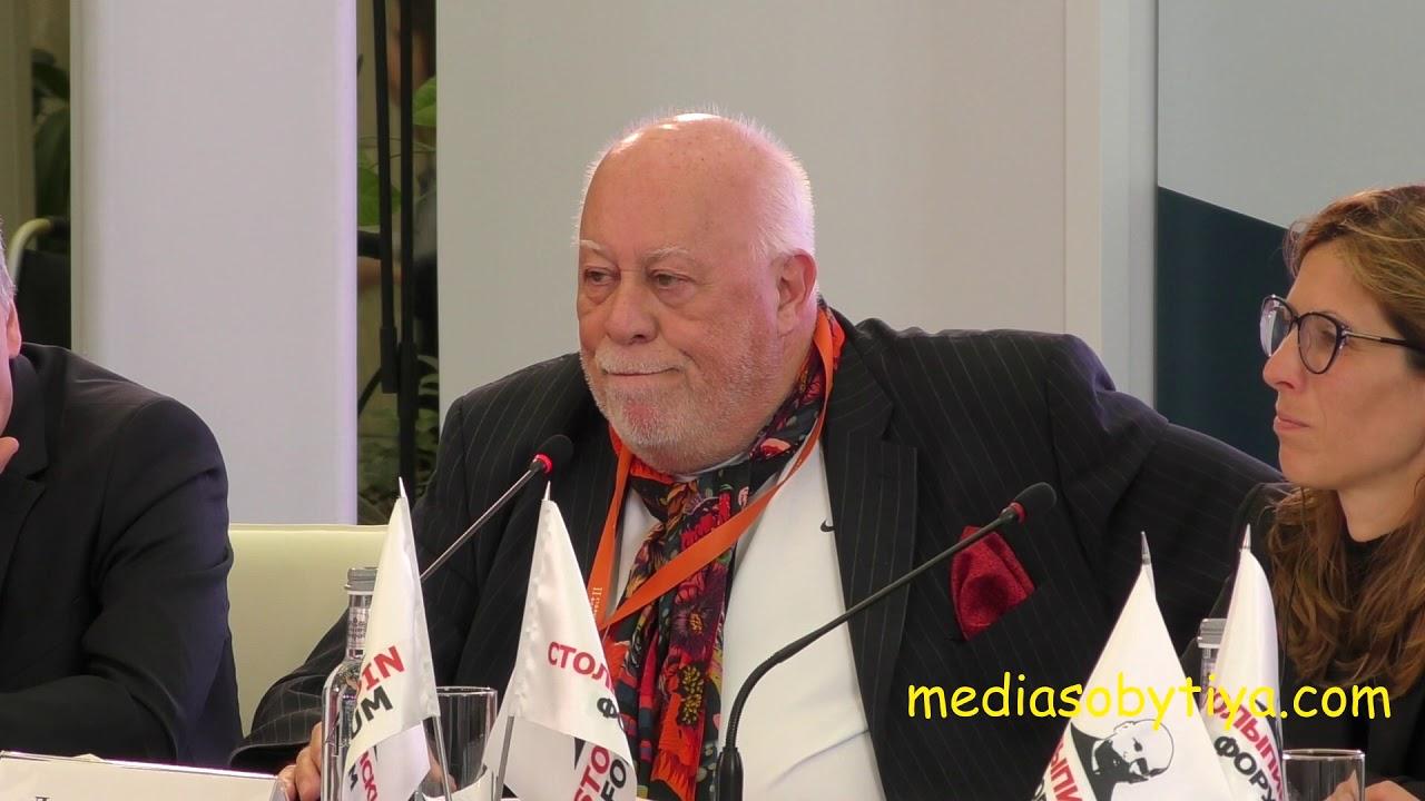 Доминик Фаш Столыпинский форум 23 мая 2019