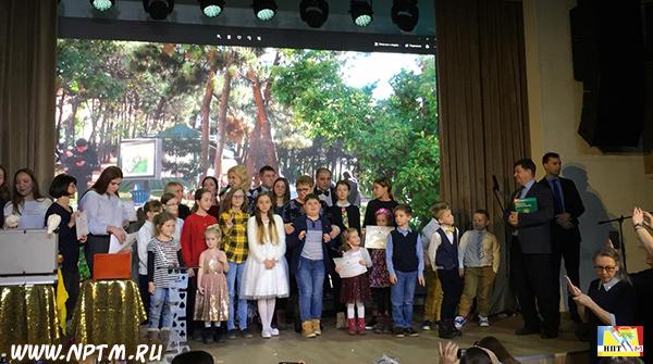 Церемония награждения участников  МИР ГЛАЗАМИ ДЕТЕЙ – Международных выставок детского рисунка 2019