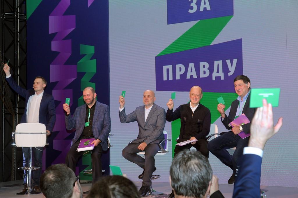 Прилепин, Охлобыстин, Сигал создали  партию «За Правду» в Москве.
