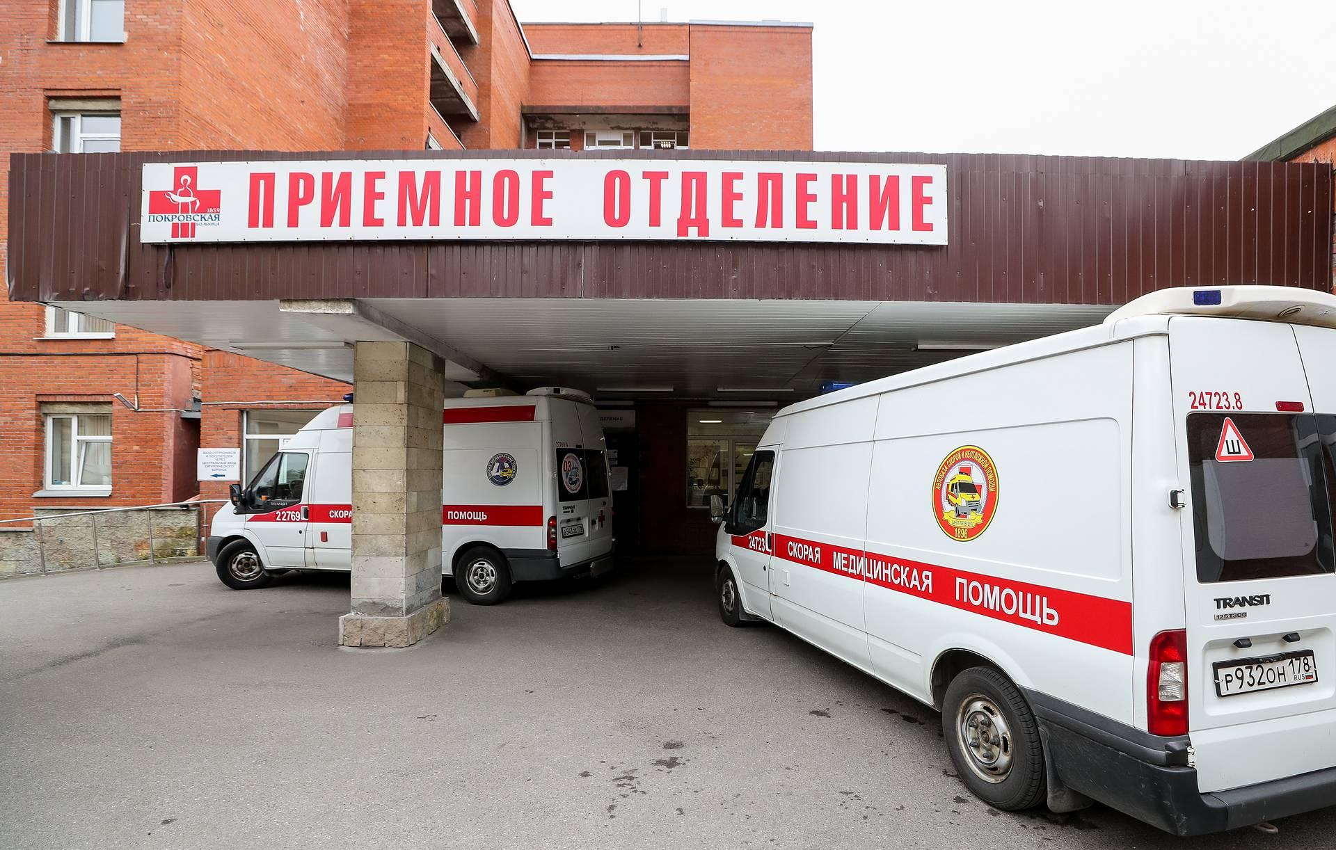 В МЧС рекомендуют брать с собой в больницу при COVID-19 минимум наличных и гаджеты