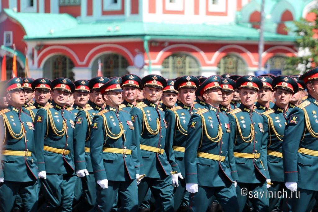 Военный учебно-научный центр Сухопутных войск «Общевойсковая академия РФ»